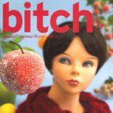 Bitch Magazine interviews Guin Turner Winter 2000